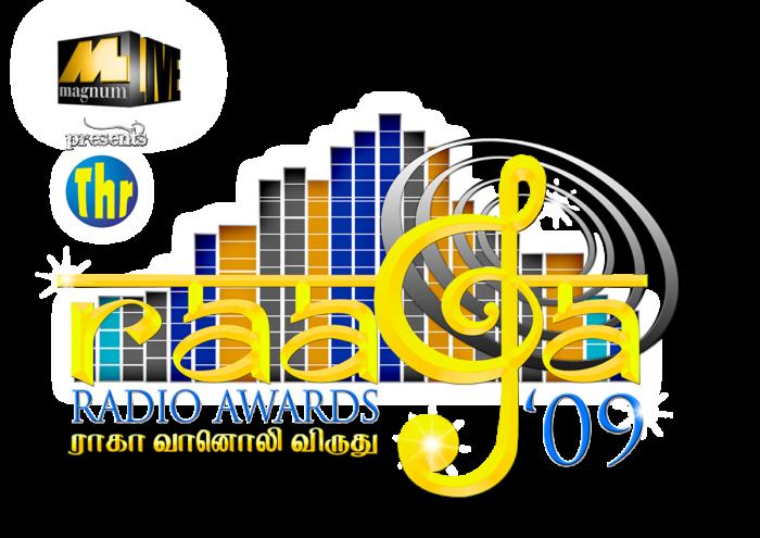 logo_ori_white