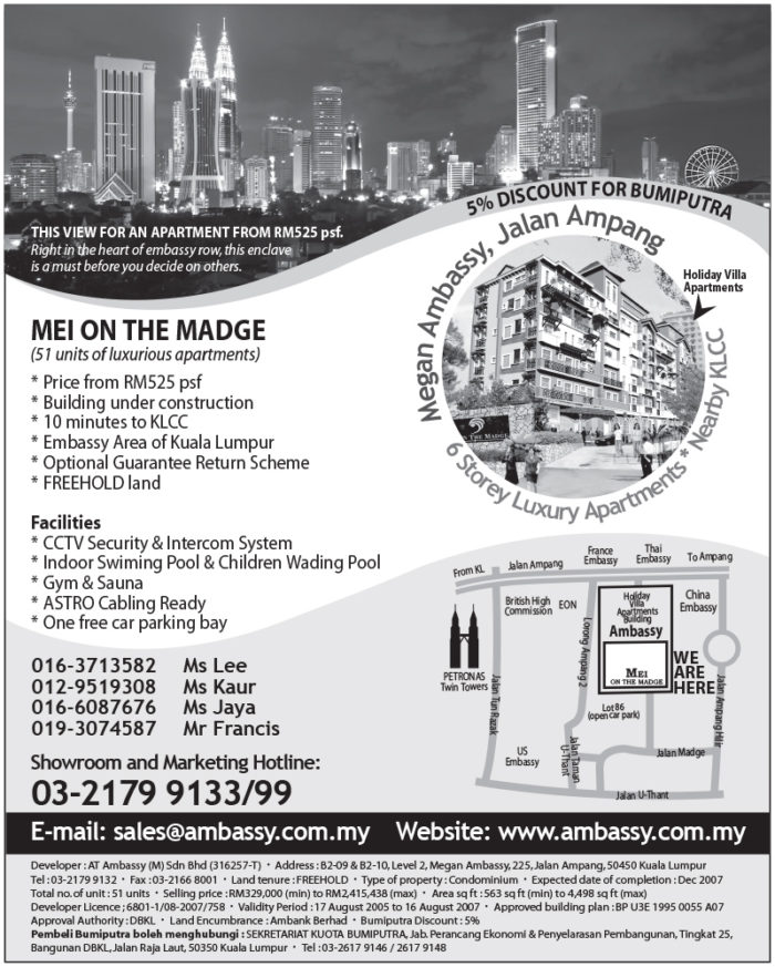 paper-ad